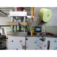 Buy cheap Lick salt stone tablet press machine from wholesalers