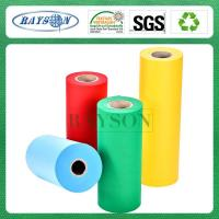 Buy cheap 2-320 cm Width Non Woven For Furniture Used from wholesalers