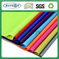 Buy cheap Customized PE Coated Laminated Non Woven Fabric from wholesalers