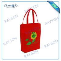 China Eco-Recycle Non Woven Bag on sale