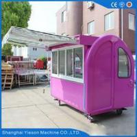 Buy cheap Yieson custom street food kiosk mobile food carts for sale from wholesalers