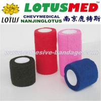 Wholesale Non-Latex Adhesive Bandage Wraps Product from china suppliers