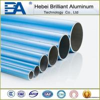Buy cheap Compressed air pipe with aluminum from wholesalers