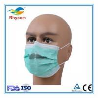 Wholesale Disposable non woven printed face mask, beautiful pattern single face masks from china suppliers