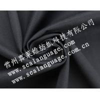 No.: 187 Product name: Cotton ply-yarn drill water washing