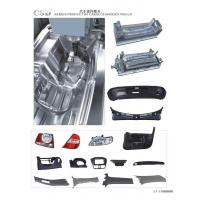 Buy cheap Car Accessories Mould / Auto Moulds from wholesalers