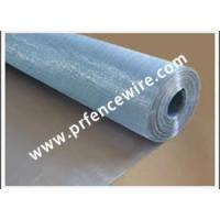 Wholesale windowscreen from china suppliers
