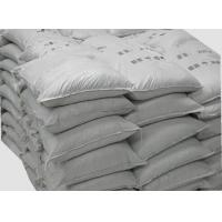 Buy cheap Low Cement Refractory Castable from wholesalers