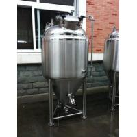 500L Stainless Steel Beer Conical Fermenter Jacket Fermenter