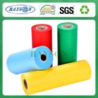 Buy cheap Mult-color non woven material from wholesalers