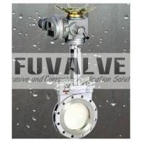 Buy cheap Electric Actuated Knife Gate Valve from wholesalers