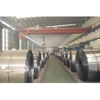 Buy cheap Cold rolled steel yield strength crca sheet from wholesalers