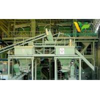 China Curved Mesh Extrusion Pulverizing Machine on sale