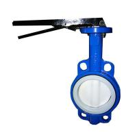 Wholesale One Shaft With Pin Wafer Butterfly Valve For Fresh Water, Sea Water, Air, Steam from china suppliers