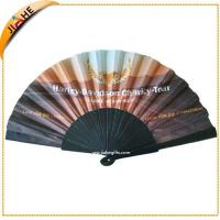 Wholesale customised wood hand fans with 16 wooden ribs from china suppliers
