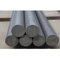 Buy cheap Carbon Steel Round Bars from wholesalers