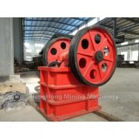 Buy cheap Stone Crusher Plant Prices Copper Ore PE500*750 from wholesalers