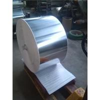 Wholesale customized laminated aluminum foil paper for packing from china suppliers