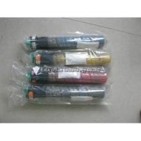 Buy cheap Ricoh aficio MPC 2501 Color Laser toner for MPC2051 digital copiers Machines from wholesalers