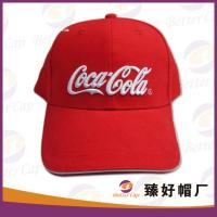 Buy cheap 2012 coca-cola promotion cap from wholesalers