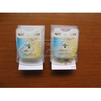 Buy cheap Automatic note box advertising gift fair premium exhibition from wholesalers