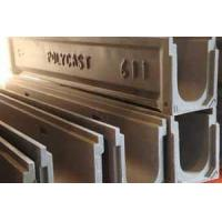 Buy cheap POLYCAST Trench Drain Systems from wholesalers