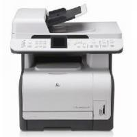 China HP Color LaserJet CM1312nfi MFP Color Laser Printer on sale