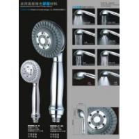Buy cheap Hand shower Series from wholesalers