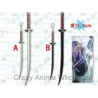 Buy cheap Jigoku_Shoujo final fantasy sword keychain from wholesalers