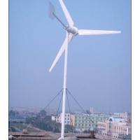 Buy cheap JIMO 3KW HORIZONTAL AXIS WIND TURBINE FOR SALE from wholesalers