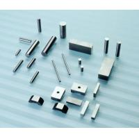 Wholesale chinese permanent fecrco magnet from china suppliers