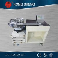 Buy cheap Automatically tie with nylon band machine from wholesalers
