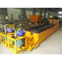 Buy cheap Screw Ore Washer from wholesalers