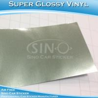 Buy cheap High Glossy Army Green Auto Wrap Body Sticker from wholesalers