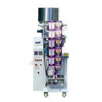 Other Food Machinery Automatic Granule Food Packaging Machine Characteristics Manufactures