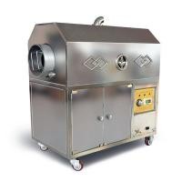 Nuts Roaster Equipment Advantages Manufactures