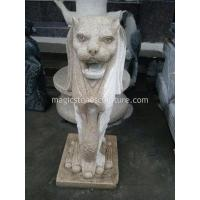 Buy cheap abstract animal statue from wholesalers