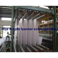 Buy cheap PVC advertising cloth production line from wholesalers