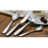 Wholesale West cutlery knife and fork spoon four-piece (ZH1492) from china suppliers