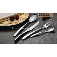 Buy cheap West cutlery knife and fork spoon four-piece (ZH2222) product