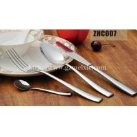 Buy cheap West cutlery knife and fork spoon four-piece (ZHC007) product
