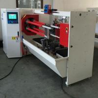 Electric tapes slitting cutter Manufactures