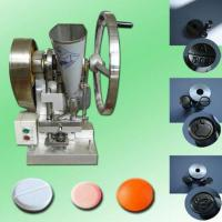 Wholesale single punch tablet press mach from china suppliers