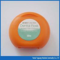 Wholesale Circle Shape Dental Floss With Label from china suppliers