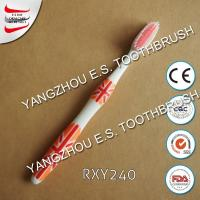 Wholesale kid toothbrush RXY241 from china suppliers