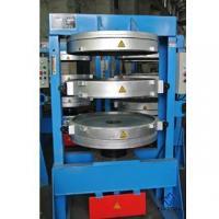 Wholesale Inner tube curing press from china suppliers
