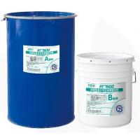 RT-7500 Two-Part Silicone Insulating Glass Sealant