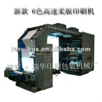 NON WOVEN Six colors printing machine(GYT-61000)