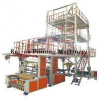 SJ-GS series3-5 layers Film blowing machine(IBC inner system)