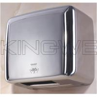 Buy cheap High Power Hand Dryer KW-1017 from wholesalers